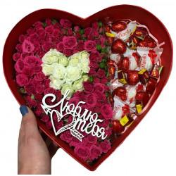 """Цветы в коробке """"Люблю тебя"""""""
